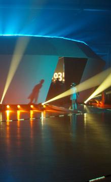 照明行业和光学技术